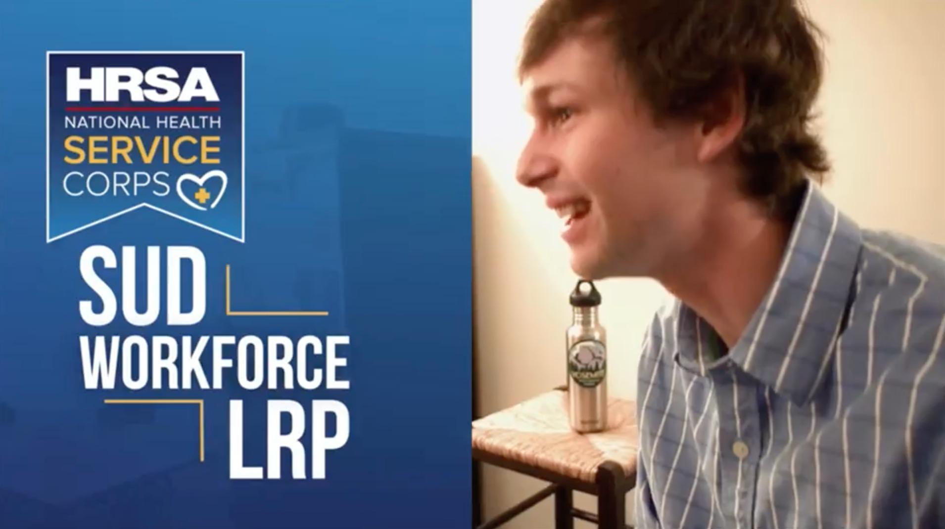 SUD Workforce LRP